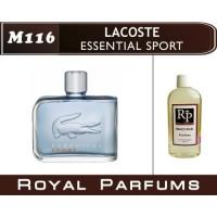 Мужские духи Lacoste «Essential Sport»