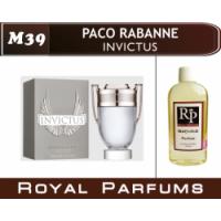 Мужские духи Paco Rabanne «Invictus»