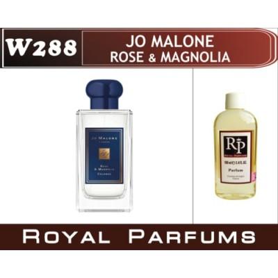 «Rose & Magnolia» от Jo Malone. Наливная парфюмерия Royal Parfums 100 ml.
