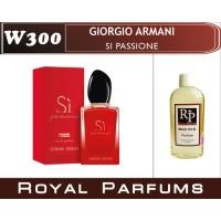 Женские духи Giorgio Armani «Si Passione»