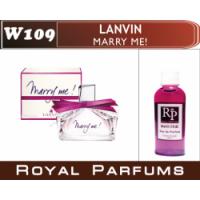 Женские духи Lanvin «Marry me»