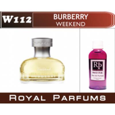 Женские духи Burberry «Weekend»