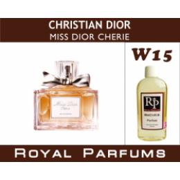 Женские духи Christan Dior «Miss Dior Cherie»