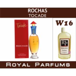 Женские духи Rochas «Tocade»
