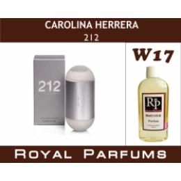 Женские духи Carolina Herrera «212»