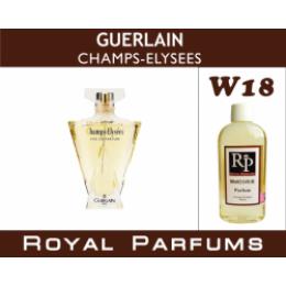 Женские духи Guerlain «Champs-Elysees»
