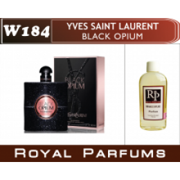 Женские духи Yves Saint Laurent «Black Opium»
