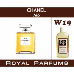 Женские духи Chanel «№5»