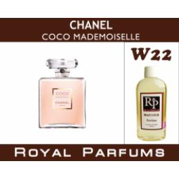 Женские духи Chanel «Coco Mademoiselle»