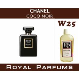 Женские духи Chanel «Coco Noir»