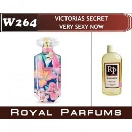 Женские духи Victoria's Secret «Very Sexy Now»