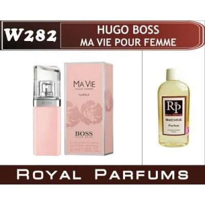 Hugo Boss «Ma Vie Pour Femme». Наливная парфюмерия от Royal Parfums 200 ml.