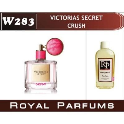 Victoria's Secret «Crush». Наливная парфюмерия от Royal Parfums 100 ml.