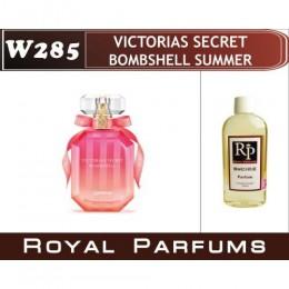 Женские духи Victoria's Secret «Bombshell Summer»