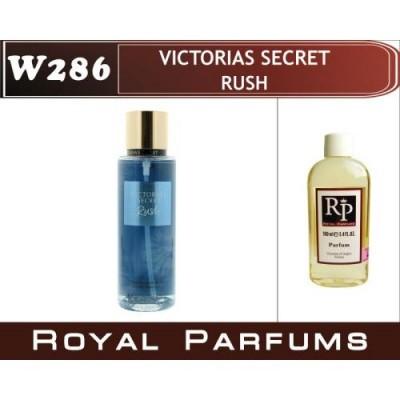 Victoria's Secret «Rush». Наливная парфюмерия от Royal Parfums 100 ml.