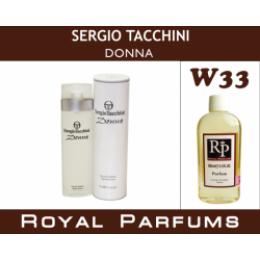 Женские духи Sergio Tacchini «Donna»
