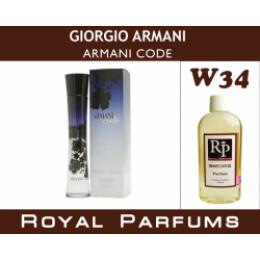 Женские духи Giorgio Armani «Armani Code»