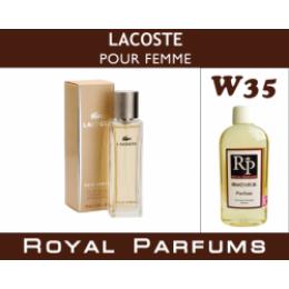 Женские духи Lacoste «pour Femme»
