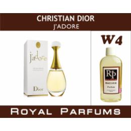 Женские духи Christian Dior «J'adore»