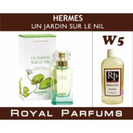 Женские духи Hermes «Un Jardin Sur Le Nil»