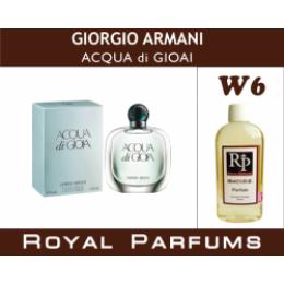 Женские духи Giorgio Armani «Acqua Di Gioia»