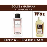 Женские духи Dolce & Gabbana «3 L'imperatrice»