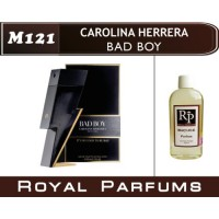 Мужские духи Carolina Herrera «Bad Boy»